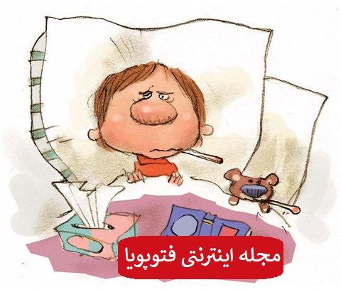 در هنگام سرماخوردگی به زور غذا نخورید !