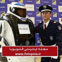 ربات پلیس